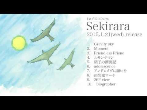 ジョゼ 1st full album「Sekirara」trailer
