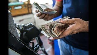 مصر العربية | حقيقة ارتفاع أسعار الوقود.. وزارة المالية تح ...