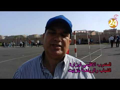 دوري رمضاني لفرق الجماعات الحضرية والقروية بتزنيت