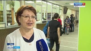 Поликлиника детской горбольницы № 2 имени Валентины Бисяриной признана лучшим медучреждением региона
