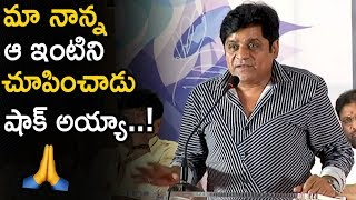 Comedian Ali superb speech at SV Ranga Rao book launch..