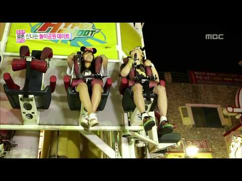 우리 결혼했어요 - We Got Married, Tae-min, Na-eun, Key, Jeong Eun-ji, Double Date(21) #04, 태민-손나은(21) 20130