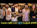 Kaasko Nikhil birthday celebrations, Anasuya, Ali Reza, Sreemukhi grabs attention
