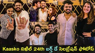 Kaasko Nikhil birthday celebrations, Anasuya, Ali Reza, Sr..