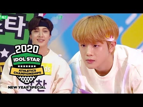 BangChan Runs While Imagining That JYP Was Watching Him [2020 ISAC New Year Special Ep1]