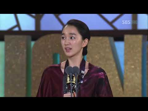 2009 46th DaejongSang Actress - Sooae