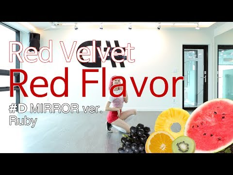 [ kpop ] Red Velvet(레드벨벳)-Red Flavor(빨간 맛) Dance Cover(mirror)안무 거울모드 #D