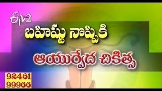 telugu-serials-video-27886-Sukhibhava Tv Show Telecasted on  : 23/04/2014