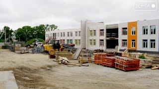 Строительство нового детского сада