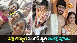 Pooja ceremony at singer Sruthi home after wedding- Jayant..