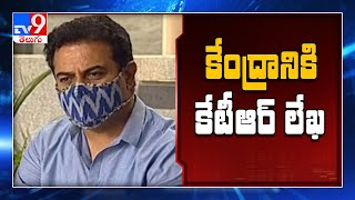 KTR writes letter to Central Minister Harsh Vardhan..
