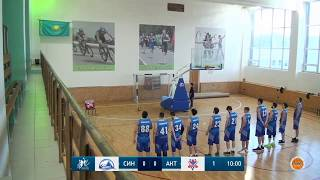 "National League among men's teams - 1/4 final: ""Aktobe"" - ""Sinegoryie"" (4th match)"