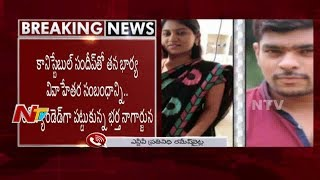Illicit Relation Case: Disappointed Constable Sandeep com..