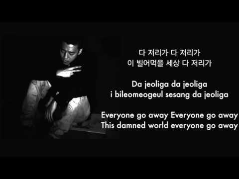 Bang Yong Guk (방용국) – AM 4:44 Lyrics [Han/Rom/Eng Sub]