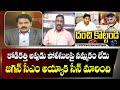 Loksatta Leader Beesetti Babji Comments on AP CM Jagan   YSRCP Fight in Elections   ABN Debate