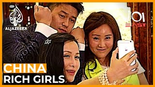 China's Rich Girls | 101 East | 中国富有的女孩