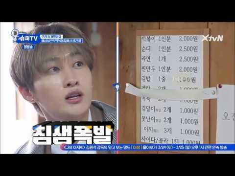 [ENGSUB] SuperTV EP9: EunYe Couple's Food Adventure (Eunhyuk & Yesung Feeding Each Other)