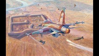 Operation Opera - Israel's Raid on the Iraqi Reactor 1981