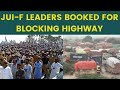 JUI-F Leaders Booked for Blocking Highway | NewsX
