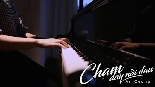 CHẠM ĐÁY NỖI ĐAU - ERIK ft. MR.SIRO || PIANO COVER  #ANCOONG