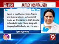 Jaitley on life support in AIIMS - News9