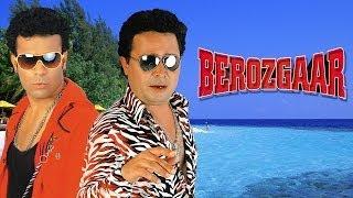 Berozgaar - Full Length Hyderabadi Movie - Aziz Naser, Mast Ali