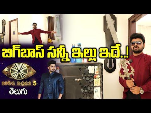 Bigg Boss Telugu 5 contestant VJ Sunny's home tour