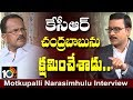Will show my power to Chandrababu in AP: Motkupalli Interview