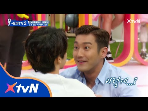 SUPER TV 2 터미네이터 시원♥동해 심쿵 윗몸 일으키기 180607 EP.1