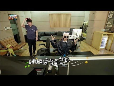 【TVPP】GD(BIGBANG) - Taryeong rap, 지드래곤(빅뱅) - 타령 랩의 완성 @ Infinite Challenge