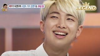 Hello Counselor - Jessi, Rap Monster, V, Kim Kayeon & Lim Yohwan (2015.05.25)