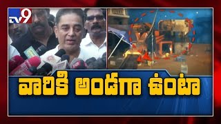 Kamal Haasan announces Rs 1 cr aid for crane crash victims..