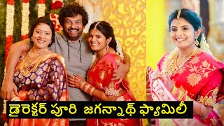 Tollywood ace director Puri Jagannadh's family unseen pics..