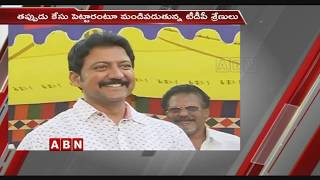 Case Filed Against Gannavaram MLA Vallabhaneni Vamsi..