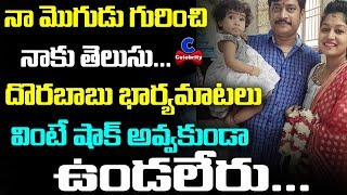 Jabardasth comedian Dorababu wife shocking comments on the..