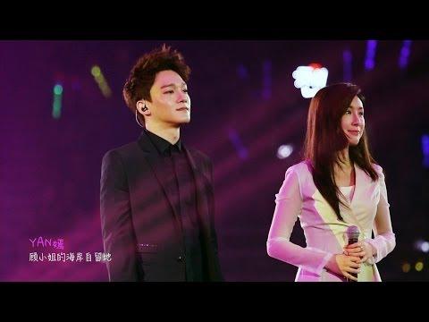 2014.04.06 Jackie Chan's Charity Concert - Zhang Liyin & EXO-M's Chen - 呼吸 (Breath) Fancam