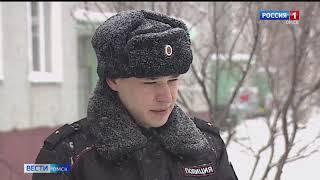 Омских полицейских, которые спасли семейную пару из пожара, наградят за отвагу