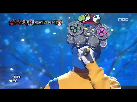 [King of masked singer] 복면가왕 - 'Gameboy' 2round - Goodbye for a moment 20180408