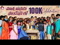 100K subscribers: Shanti Swaroop celebrates milestone at Mathru Abhaya Foundation