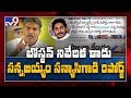 Kesineni Nani sensational words on CM Jagan over BCG report