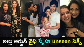 Allu Arjun wife Sneha Reddy unseen beautiful pics..