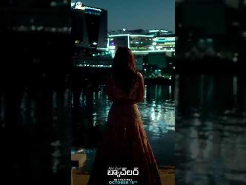 Most Eligible Bachelor release promo- Pooja Hegde, Akhil Akkineni