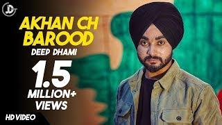 Akhan Ch Barood – Avtar Gill Ft Preet Singh