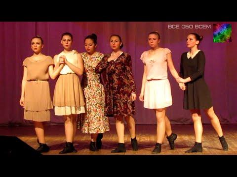 Танец Девчонки 9 Мая День Победы