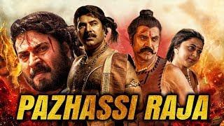Pazhassi Raja (Kerala Varma Pazhassi Raja) Malyalam Hindi Dubbed Full Movie | Mammootty, Manoj K