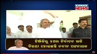 I'm Considering Seriously To Contest 2019 Poll From Western Odisha: CM Naveen Patnaik