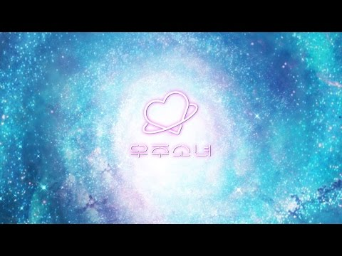 [SPECIAL CLIP] 우주소녀 (WJSN)(COSMIC GIRLS)_ SPEICAL TEASER (Constellation ver.)