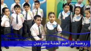 دويتو محمد نبينا   ذكرى المولد النبوي