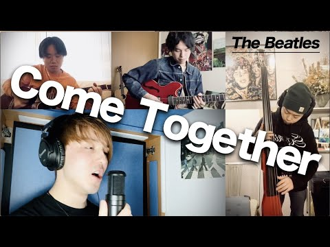 Come Together (The Beatles) - Cover by CRAZY WEST MOUNTAIN (洋楽和訳)