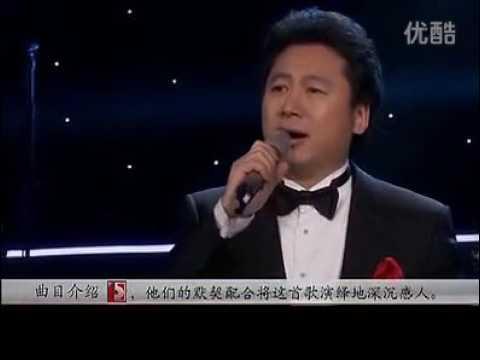 歌曲《多情的土地》 演唱:廖昌永 袁晨野 张海庆 十大作曲家声乐作品 标清